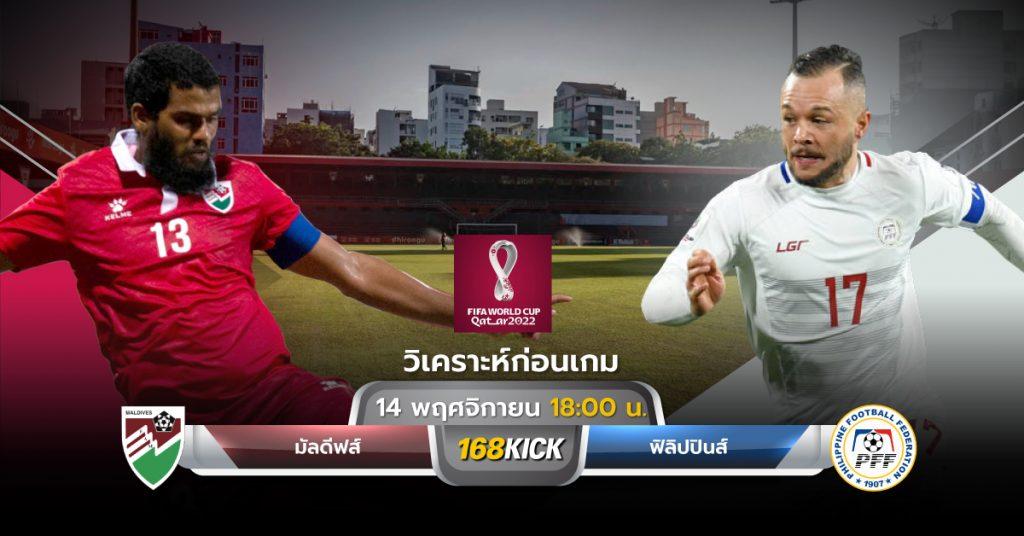 ฟุตบอลโลก2022 รอบคัดเลือกโซนเอเชีย