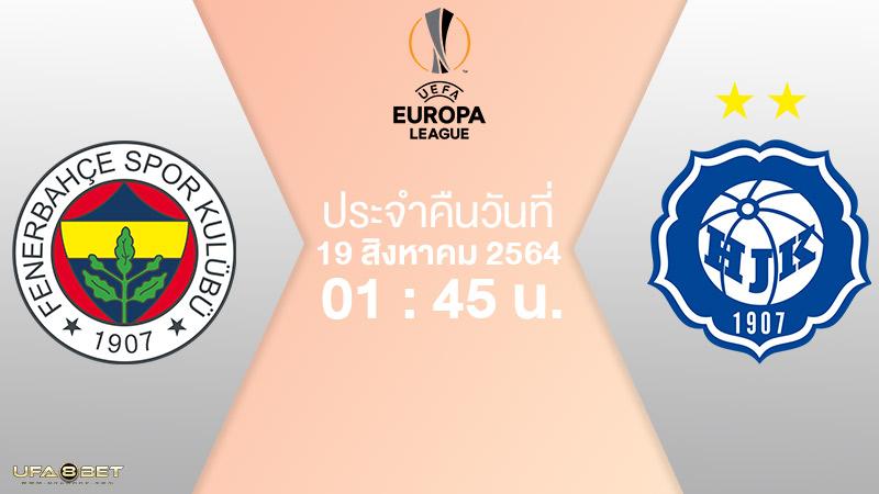 ฟุตบอลยูโรป้าลีก 2021/22